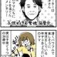 【PR】映画「ママをやめてもいいですか!?」レビュー
