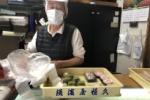 須濱屋恒久のわらび粉を使うわらび餅が本格的!〜息子さんはカプチョを創業?〜