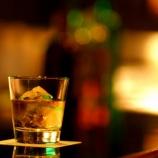 『酒を呑んでいるときに見たいYouTube動画紹介すれ』の画像