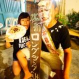 『バンコクの日本人宿 ロングラックで誕生会!』の画像
