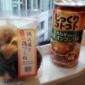 新幹線での朝ごはん。 おはようございます☀️  このスープ、...
