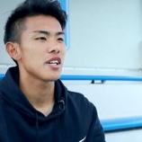 『[ツエーゲン金沢] 大阪体育大学のMF西田恵の来季加入内定を発表!!「素晴らしいクラブでスタートできる」』の画像