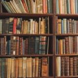 『GWに読んだ本と、観た映画(雑記)』の画像