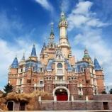 『【中国最新情報】「上海ディズニーランド、再開初日のチケット売り切れ」』の画像
