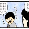 東京の地価がヤバすぎる!