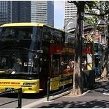 『小田原から高速バス』の画像