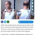 【速報】インド人男性、アストラゼネカ社製のワクチンを2回投与したところ、「磁気の力を得た」と主張wwwww(画像あり)