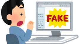 【日本学術会議】河野太郎、時事通信の捏造に「なんじゃ、この記事は」と呆れるwwwww