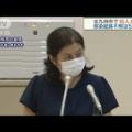 【守恒小学校コロナ】特定班始動!?北九州市の小学校でクラスター(感染者集団)が発生。感染者は誰?とか、住所・名前・年齢を探したらいかん。
