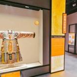 『【香港最新情報】「【故宮文物修復展】、ネット見学開催」』の画像