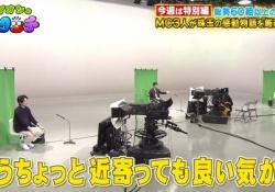 西野七瀬出演「グータッチ」、距離とりすぎなくらいとってるwwwww