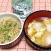 【貧乏飯】ついに食材終了で大ピンチ!?寂しい食事となりました。