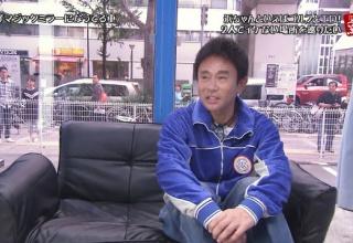 【速報】マジックミラー号に浜田雅功さんがwwwwwwww