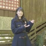 『【乃木坂46】大園桃子、困惑www『なにこれ!!!反応しづらい・・・気まずい・・・』』の画像
