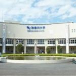 神奈川大学・長野大学「国立です」