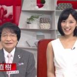 『竹内由恵と林美沙希 ノースリーブ脇!』の画像