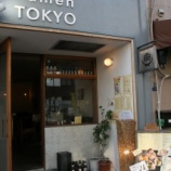 『【ラーメン】YUJI RAMEN TOKYO(東京・清澄白河)』の画像