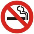 今日からスタートするパチンコ店全面禁煙でありそうなこと