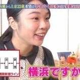 『【悲報】幸せ!ボンビーガール22歳美女、代官山・恵比寿に月5万円以内で家具家電付きセキュリティ機能付き物件希望という超無謀なオーダーで不動産屋を困らせてしまうwww』の画像
