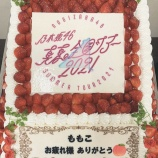 『【乃木坂46】これは泣いてしまう・・・『人生最後の・・・』』の画像