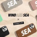 『11/20 18時発売 CASETiFY x WIND AND SEAコラボ第2弾』の画像