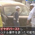 テレ朝のニュースで放送事故  女子アナ・阿部佳乃のろれつが回らず噛み噛みで何も聞き取れない! テレ朝がこの動画を削除しまわっている!