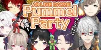 【にじさんじ】Day2メンバーのお疲れ様パーティーが豪華すぎる『委員長、勝ったゲーム0!』