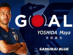 【 速報動画 】日本代表、2点目!CKから最後に押し込んだのは吉田麻也!