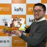 『美味いっタラフライで祝うっタラ!マルヒ菅野水産加工さんのタラフライはやっぱり美味!』の画像