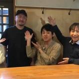 『【テレビ出演】CSフジ「ラーメンwalkerTV2」』の画像