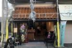 モスキッチンカフェ - タイ系カフェ、手作りパン(河内磐船)