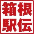 【箱根駅伝】好調の小野寺・中村・遠藤ら擁する帝京 上位に食い込めるか