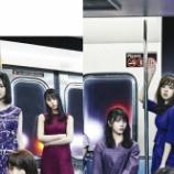 『【乃木坂46】3rdアルバムジャケの謎・・・川村真洋が隠す『恋愛マーク』の意味』の画像