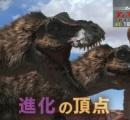 ティラノサウルスは恐竜絶滅に瀕してニワトリに進化したチキン野郎