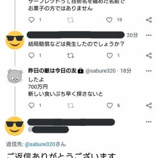 ハンJ速報