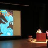 『秋田県 羽後町の講演』の画像