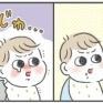 息子の怖いもの【2歳8ヶ月】