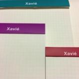 『株式会社デザイニングパワー ブロックノート「Xavie(グザヴィエ)」のGIFT BOX 買ってみた(その2)』の画像