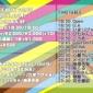 今日! 主催ライブMJBです! COCHLEA.3階で18:...