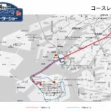 『コース』の画像