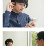 『【卓展】のお知らせ【魅せる補聴器】【プロダクトデザイン】【名古屋市立大学】』の画像
