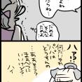 ママの野望