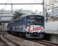 """『西武鉄道に三代目""""L-train""""登場』の画像"""