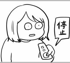 ※ネタバレ祭り※バチェロレッテ感想【6話まで】