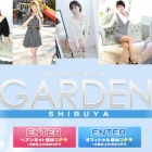 『ガーデン(ホテヘル/渋谷)「白石るか(21)」白石麻衣のGAL系ちょいぽちゃ嬢と最初から最後まで渋谷っぽい風俗体験レポート』の画像