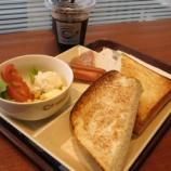 『ドッグランもあり!NEOPASA浜松下りのカフェ・ド・クリエでモーニングを食べてきた! - 北区都田町』の画像