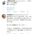 【悲報】AKB48 小栗有以さん、晒上げられた挙句に叩かれる。【さんま御殿】