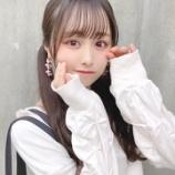 『[ノイミー] 尾木波菜「袖が可愛いでしょ…?」』の画像