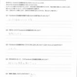 『Facebook広告出し方ワークショップ_お客様の声-7_2019年10月10日(木)開催』の画像
