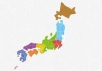 東京都、過去最多の463人感染 小池知事「状況悪化なら緊急事態宣言発令も」